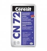 Самовыравнивающееся полы Ceresit CN-72 25кг