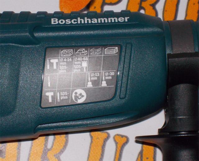 режимы работы bosch gbh 2400