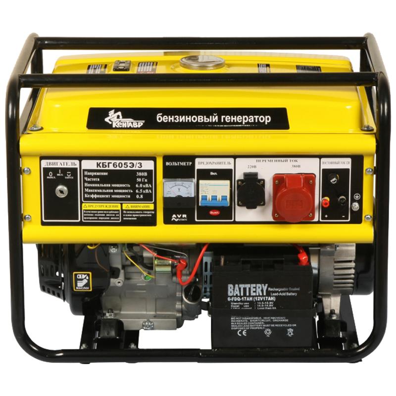 Бензиновый генератор Кентавр КБГ605Э/3