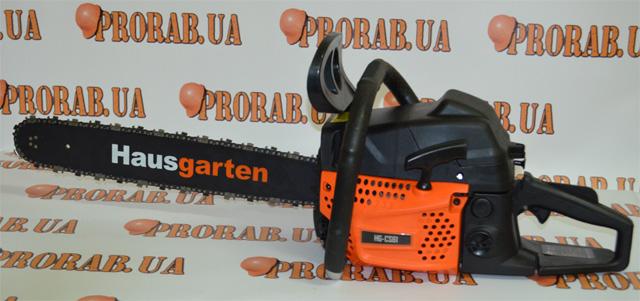 Hausgarten HG-CS61