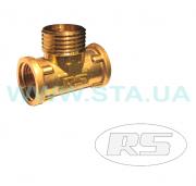 RS-серия: Тройники латунные усиленные 15мм ВНВ ГОСТ 8948-75